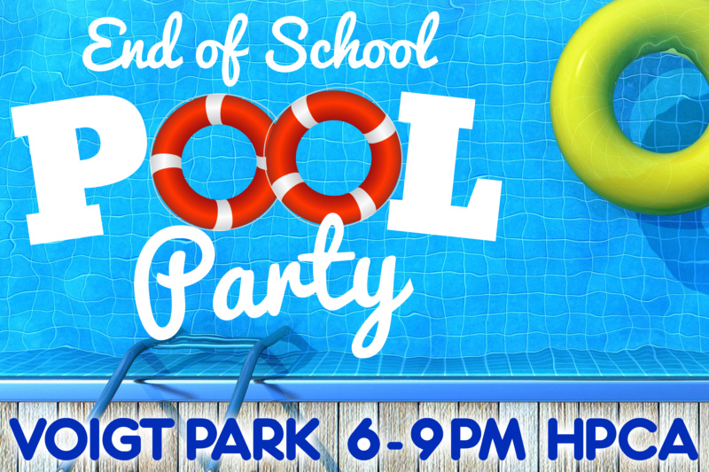 End of School Pool Party Sign 18 x 27 (1)